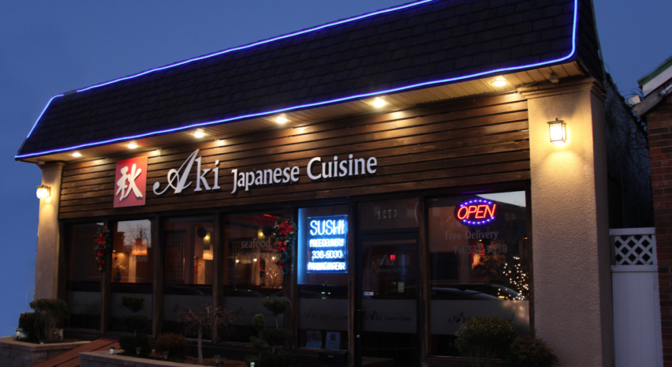 Aki sushi restaurant for Aki japanese cuisine